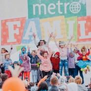 Семейный фестиваль «Metro Family Day» 2019 фотографии