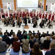 Рождественский концерт в парке «Россия — моя история» фотографии