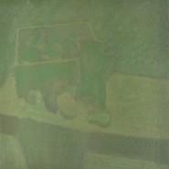 Выставка «Скрижали» фотографии