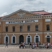 Экскурсии по выставке «История денег» фотографии