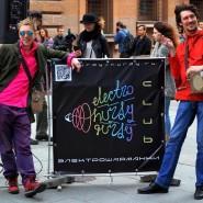 Международный фестиваль  «OPEN LOOK» 2017 фотографии