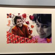 Выставка «Фантомы нашей любви. Цветная графика Сергея Берменьева» фотографии