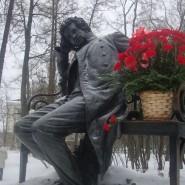 День памяти Александра Сергеевича Пушкина 2017 фотографии