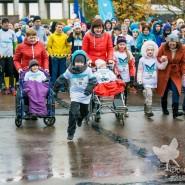 Благотворительное мероприятие «Забег добрых дел» 2016 фотографии