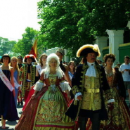Праздник ко дню города Петергоф 2016 фотографии