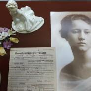 Выставка «Балет – вечное искусство красоты» фотографии