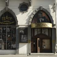 Театр «Русская антреприза» имени Андрея Миронова  фотографии