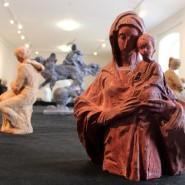 Выставка  «Детское время» фотографии