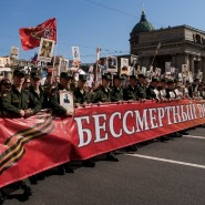 Акция «Бессмертный Полк» в Санкт-Петербурге 9 мая 2019 года фотографии