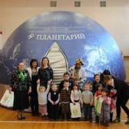 Планетарий Санкт-Петербурга фотографии