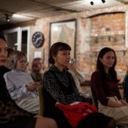 Цикл лекций об истории Петербурга «Родное болото» фотографии