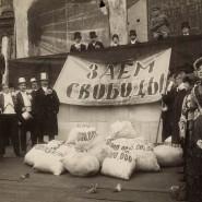 Выставка «Октябрем по театру: 1917 — 1927» фотографии