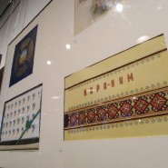 Выставка «Конфетку съел — остался фантик» фотографии