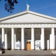 Открытие выставочного центра «Манеж» в Санкт-Петербурге лето 2020 фотографии