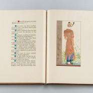 Выставка «Кабинет книги художника. Встречи в книге» фотографии