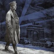 Выставка  «Ленинград. Накануне» фотографии