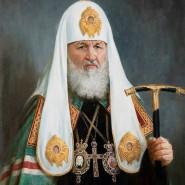 Выставка «Патриархи Русской Православной церкви: от Иова до Кирилла» фотографии