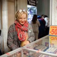 Выставка «Сокровища Петербурга» фотографии