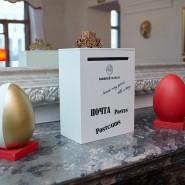 Семейная экскурсия «История пасхального яйца» фотографии