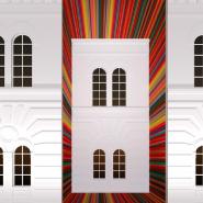 Мультимедийное шоу «Сквозь время и искусство» фотографии