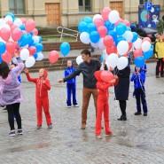 День флага России в Александровском парке 2017 фотографии