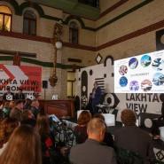 Сессия «Lakhta-view: Природа» фотографии