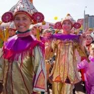 Шоу «Всемирный день цирка» в парке Есенина фотографии