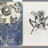 Выставка «Творческий почерк» фотографии