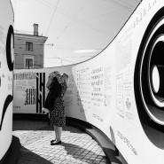 Выставка уличный проект «Тридцать Три Знака» фотографии