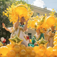 Программа празднования дня основания Царского Села 2019 фотографии