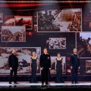Концерт «Музыка Победы» 2020 фотографии
