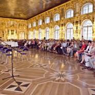 Фестиваль «Дворцы Санкт-Петербурга» 2020 онлайн фотографии