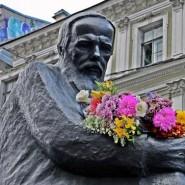 Городской праздник «День Достоевского» 2018 фотографии