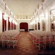 Концерт «От сонаты до сонета: скрипка и фортепиано» фотографии