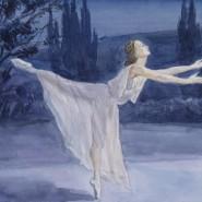 Выставка «Балет. Балет. Балет! Галина Уланова и отечественная школа балета» фотографии
