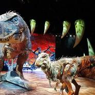 Театрализованное шоу «Прогулки с динозаврами» фотографии