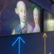 Экспозиция «Романтический наш император» фотографии