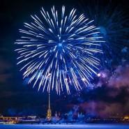 Салют в честь Дня защитника Отечества в Санкт-Петербурге 2020 фотографии