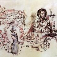 Онлайн-акция «Цветок Пушкину» фотографии