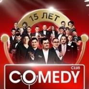 Шоу Comedy Club фотографии