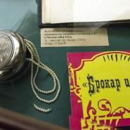 Выставка «Двигатель прогресса: эволюция коммерческой рекламы в России» фотографии