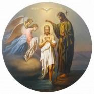 Празднование Крещения 2016 фотографии