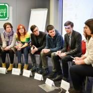 Молодежный форум  «Профессиональный рост» фотографии