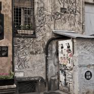 Автобусная экскурсия «Рок-столица. По следам русского андеграунда» фотографии