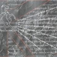 Выставка «Дневник читателя» фотографии