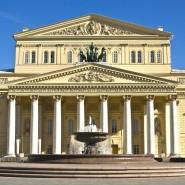 Большой театр России онлайн фотографии