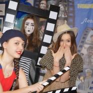 Фестиваль кино и медиатворчества «Панорама» 2018 фотографии