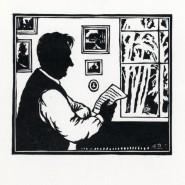 Выставка «Владимир Алексеев. Графика» фотографии