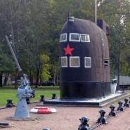 Музей истории подводных сил России им. А. И. Маринеско фотографии