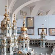 Музей Российской Академии художеств фотографии